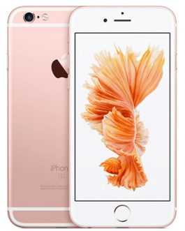 iPhone 6s 16GB Gold locked to EE Grade B